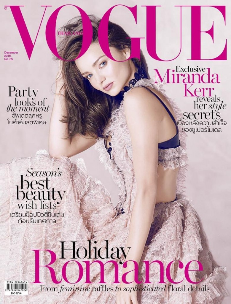 vogue cover december 2015